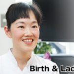 院長インタビュー記事第2弾!!