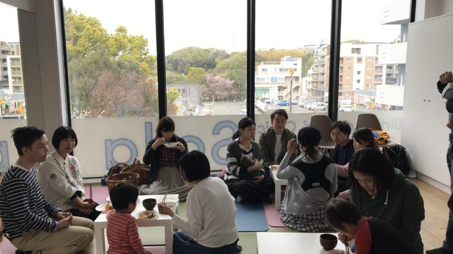 sola1周年記念イベント☆